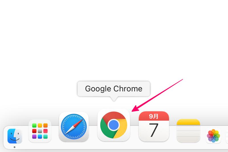 Google Chrome ゲストモードの開始手順:1