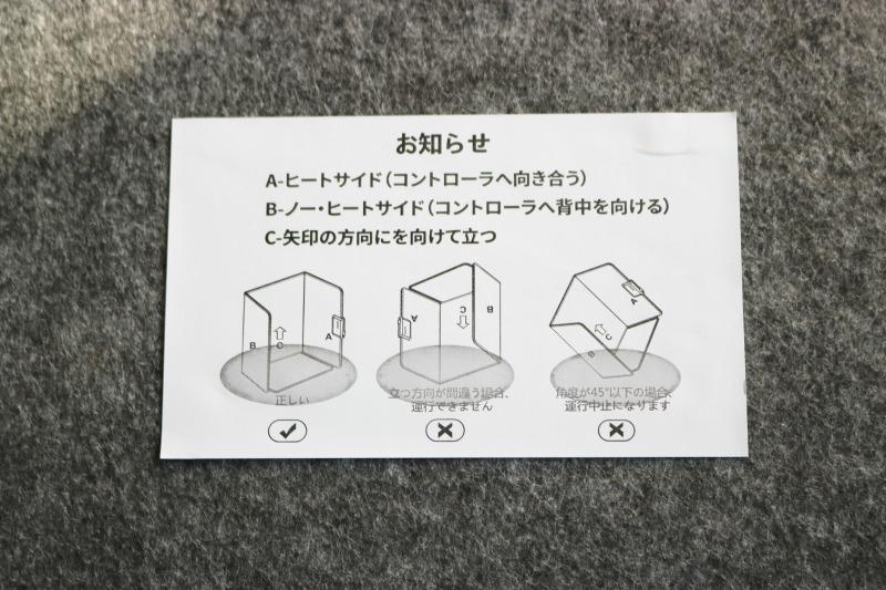 Miriyon遠赤外線デスクヒーター踏み型の詳細