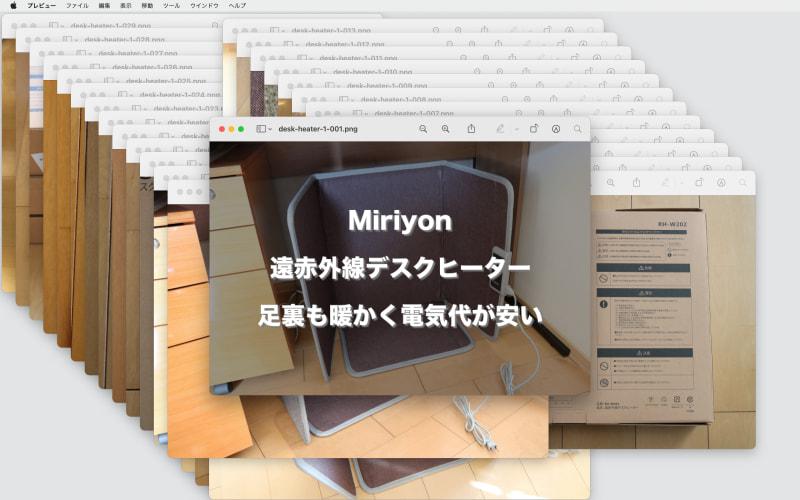 MacBook Pro でアプリのウインドウを切り替える際の悩み