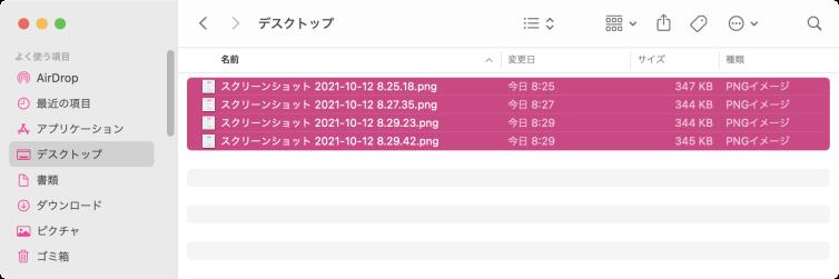 Macのアクセントカラーを「ピンク」に設定した場合(Finder)