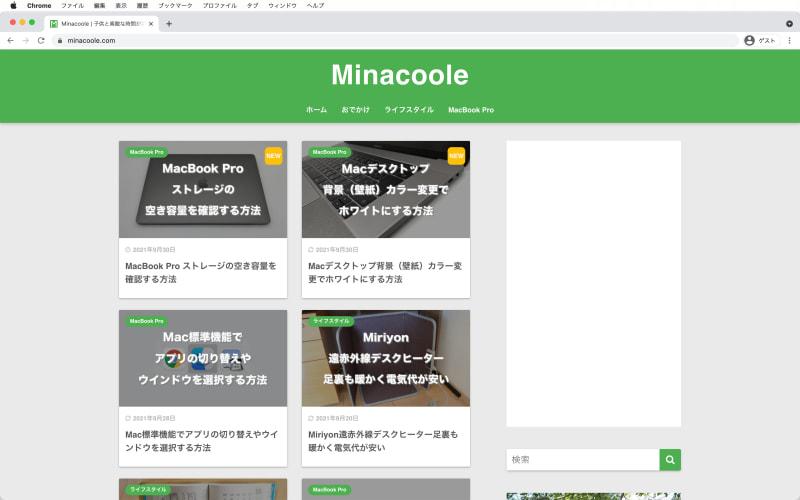 MacのDockを非表示にするとアプリのウインドウを画面いっぱいに拡大できる