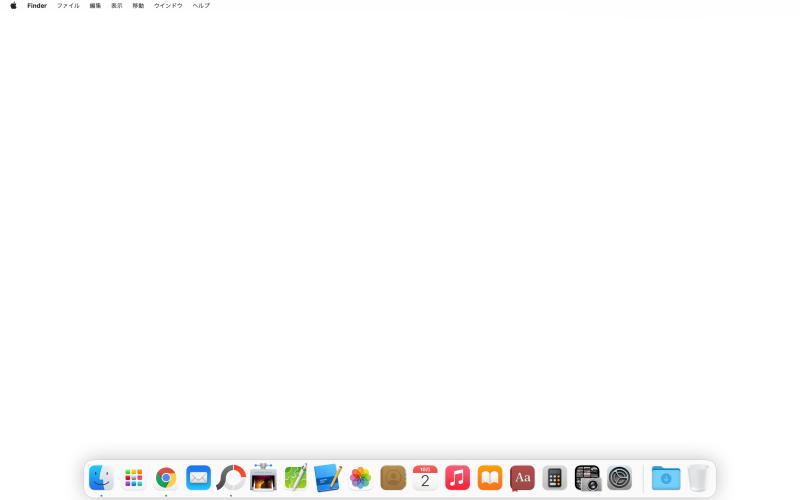 「Dockを自動的に表示/非表示」のチェックをはずしデスクトップにDockが常に表示された状態