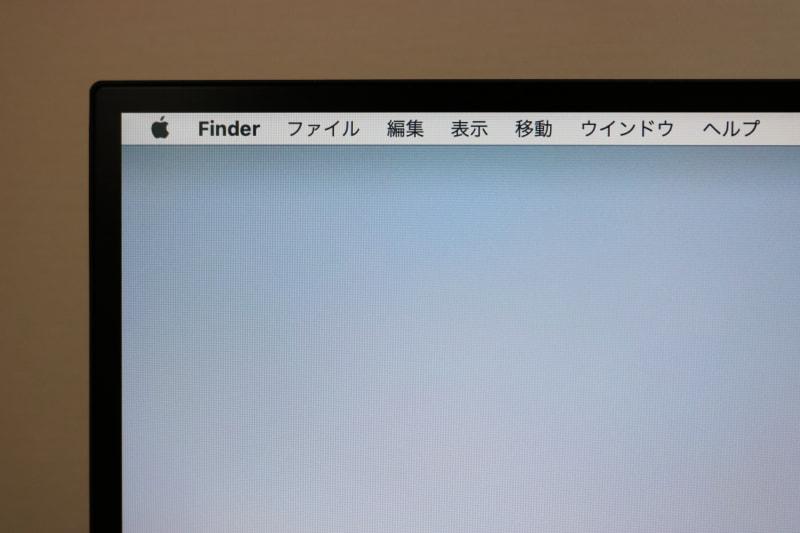 MacのFinderですべてのファイル名拡張子を表示する方法