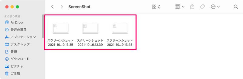 MacのFinderでファイル名の拡張子を表示していない状態(アイコン表示)