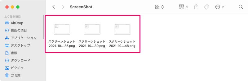 MacのFinderでファイル名の拡張子を表示している状態(アイコン表示)